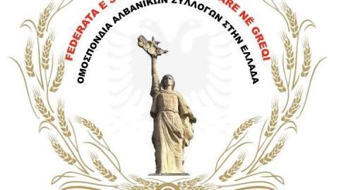 federata 2004